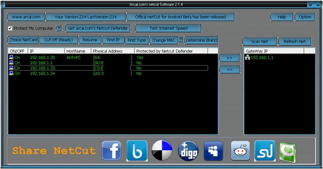 netcut software interface